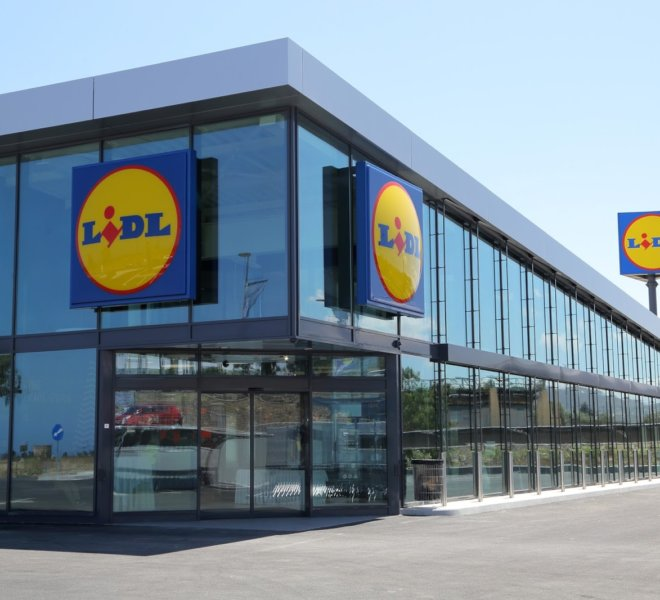 Lidl Αλικαρνασού